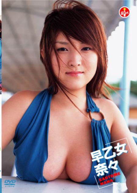 SAOTOME NANA 1st.DVD 早乙女奈々|早乙女奈々[お菓子系アイドル]<お菓子系アイドル配信委員会>
