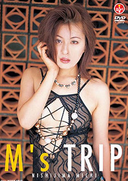 M's TRIP 西島未智 西島未智[お菓子系アイドル]<お菓子系アイドル配信委員会>
