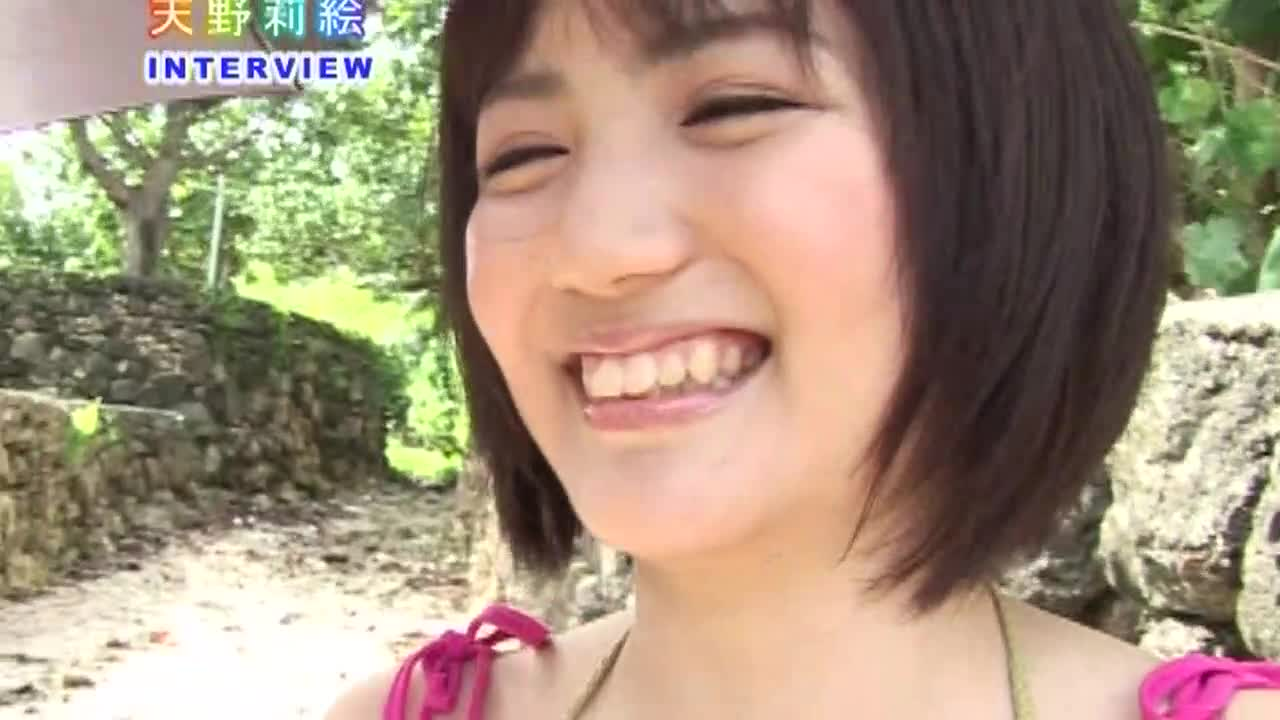 c16 - 天野莉絵 amaryllis