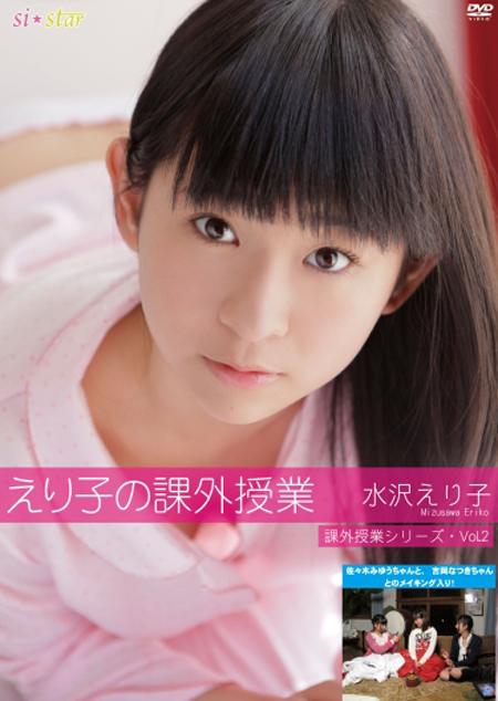 えり子の課外授業/水沢えり子  アイドル 動画 お菓子系 OkashiK ▶1:01