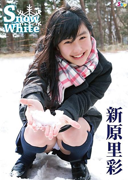 Snow White/新原里彩:新原里彩:パッケージ表