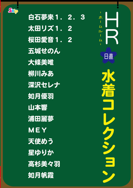 パッケージ表
