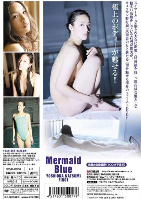Mermaid Blue 吉岡奈都美:パッケージ裏