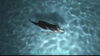 c2 - Mermaid Blue 吉岡奈都美