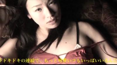 c6 - Mermaid Blue 吉岡奈都美