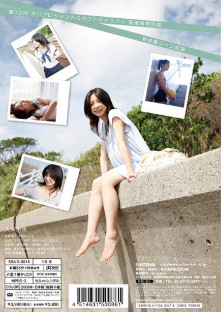 「まっすぐ」入来茉里 1st.DVD:パッケージ裏