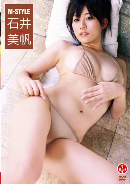 M-STYLE 石井美帆 パッケージ表