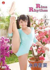 1s - 白肌の清純派美少女アイドルの小さめ水着から覗く実りに実った桃乳を揺らしてます!
