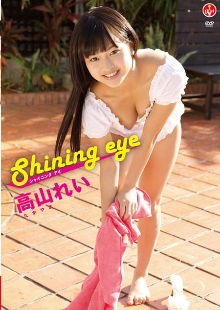 Shining eye 高山れい|高山れい[お菓子系アイドル]<お菓子系アイドル配信委員会>