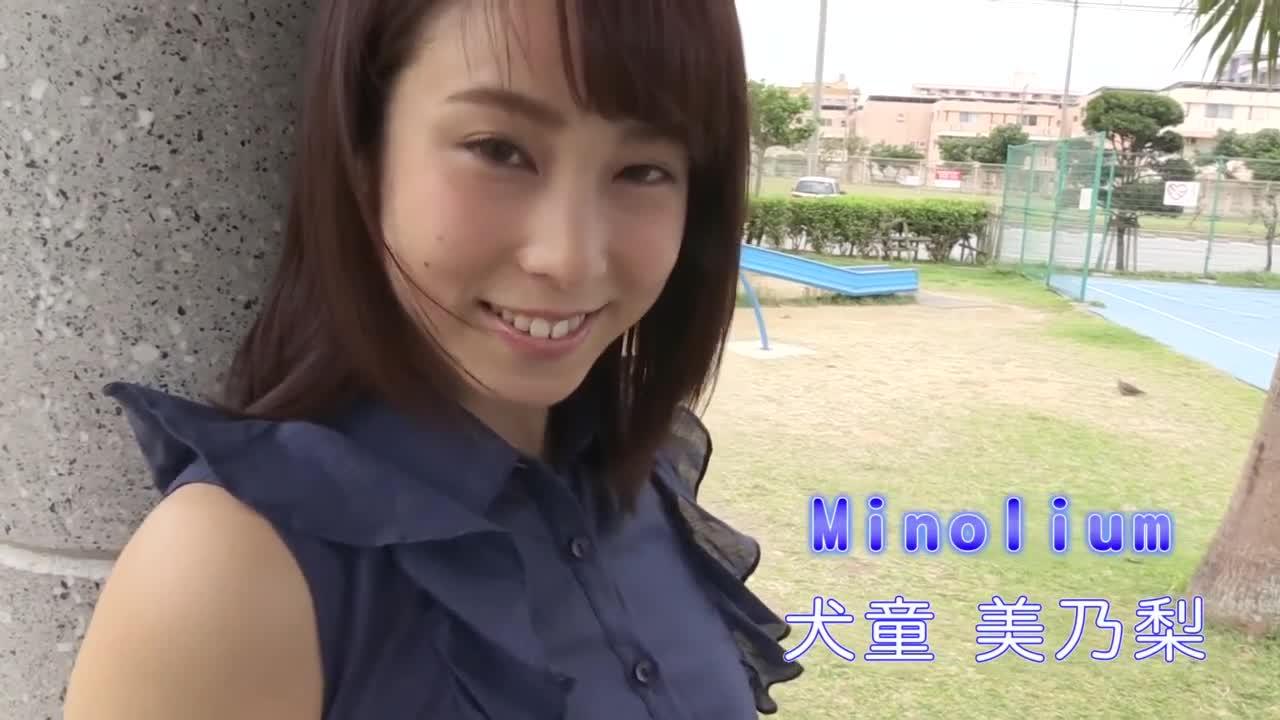 Minolium 犬童美乃梨