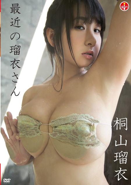 お菓子系アイドル エスデジタル フルHD対応 ビキニ 競泳水着