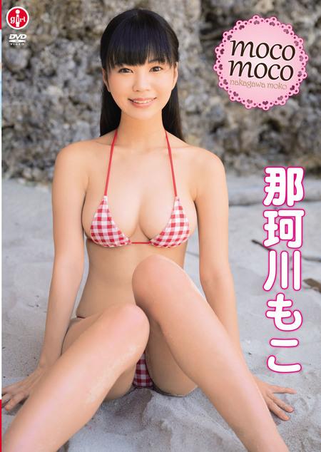 moco moco/那珂川もこ|那珂川もこ[お菓子系アイドル]<お菓子系アイドル配信委員会>