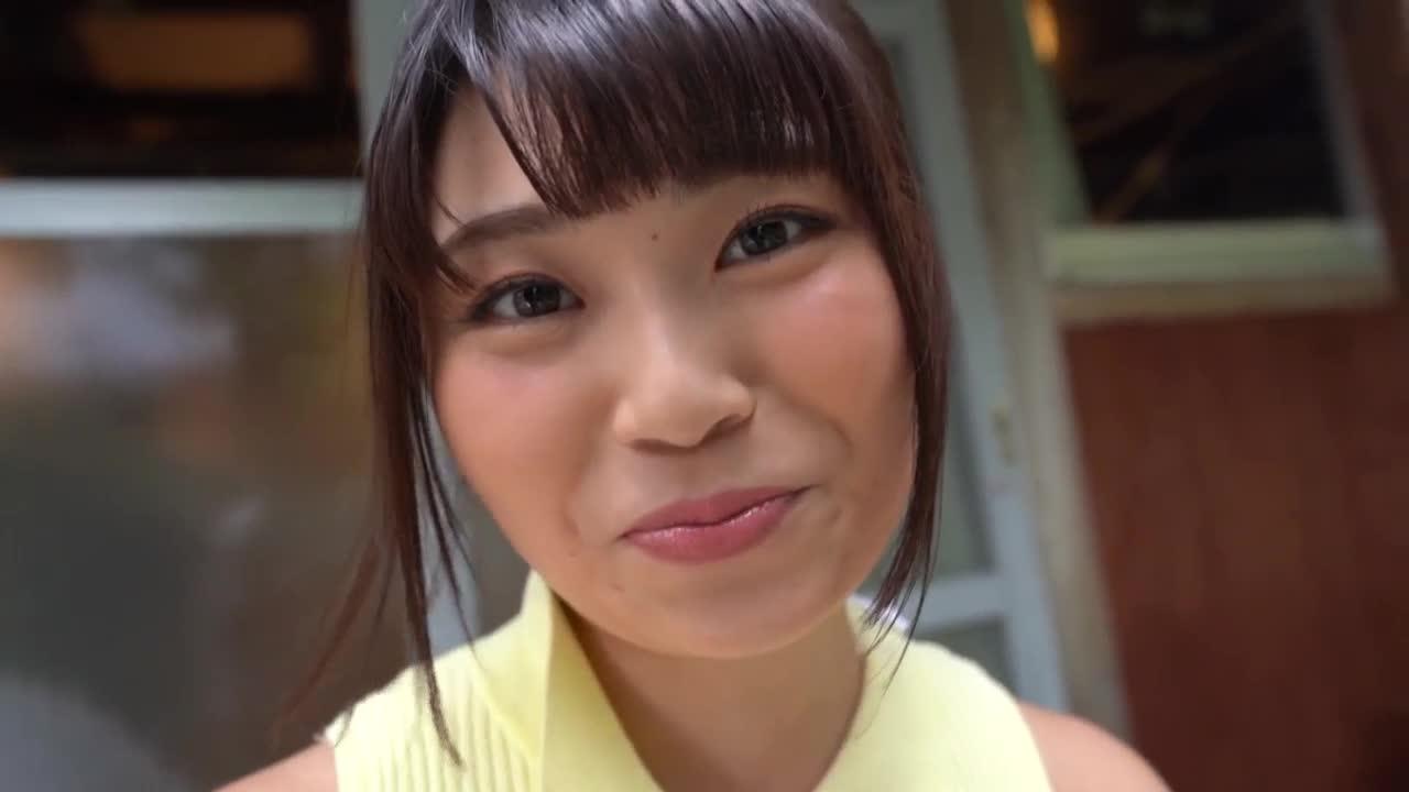 いけない恋心 / 芦屋芽依 3