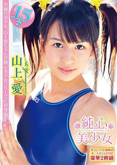 お菓子系アイドル アースゲート 競泳水着 ビキニ その他コスプレ