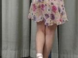 c11 - Princess 〜お嬢様女子大生の決意〜/若原えみり