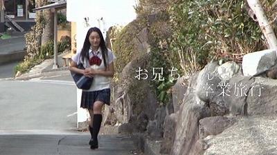 c2 - Kagami 美少女H〜卒業、そしてキミだけを〜