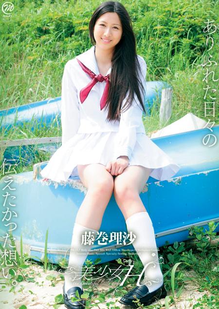 藤巻理沙 美少女H   お菓子系.com