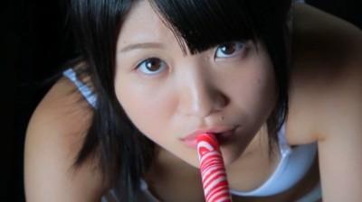 c11 - 欲望のスイッチ/碧羽ひなた