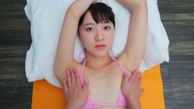 欲望のスイッチ/寺島花恋 14