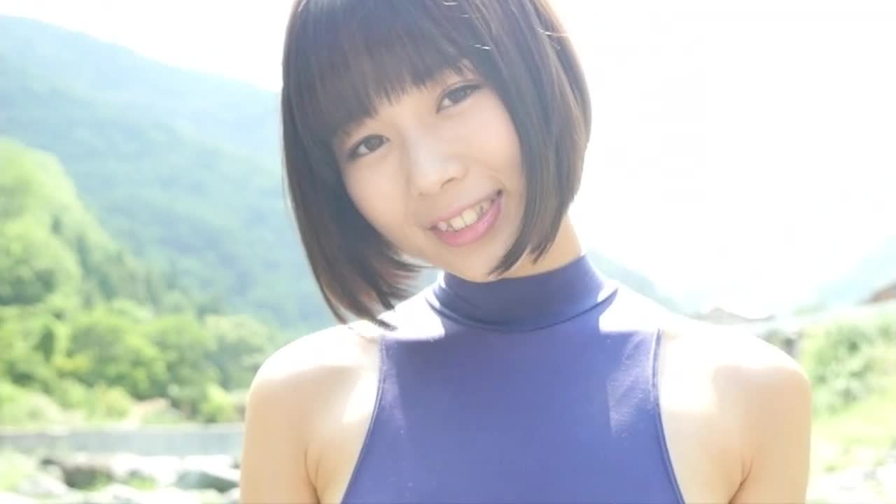 c1 - ひかるの愛をキミへ/潮田ひかる