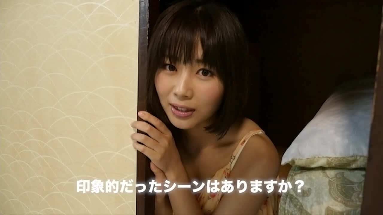 c11 - ひかるの愛をキミへ/潮田ひかる