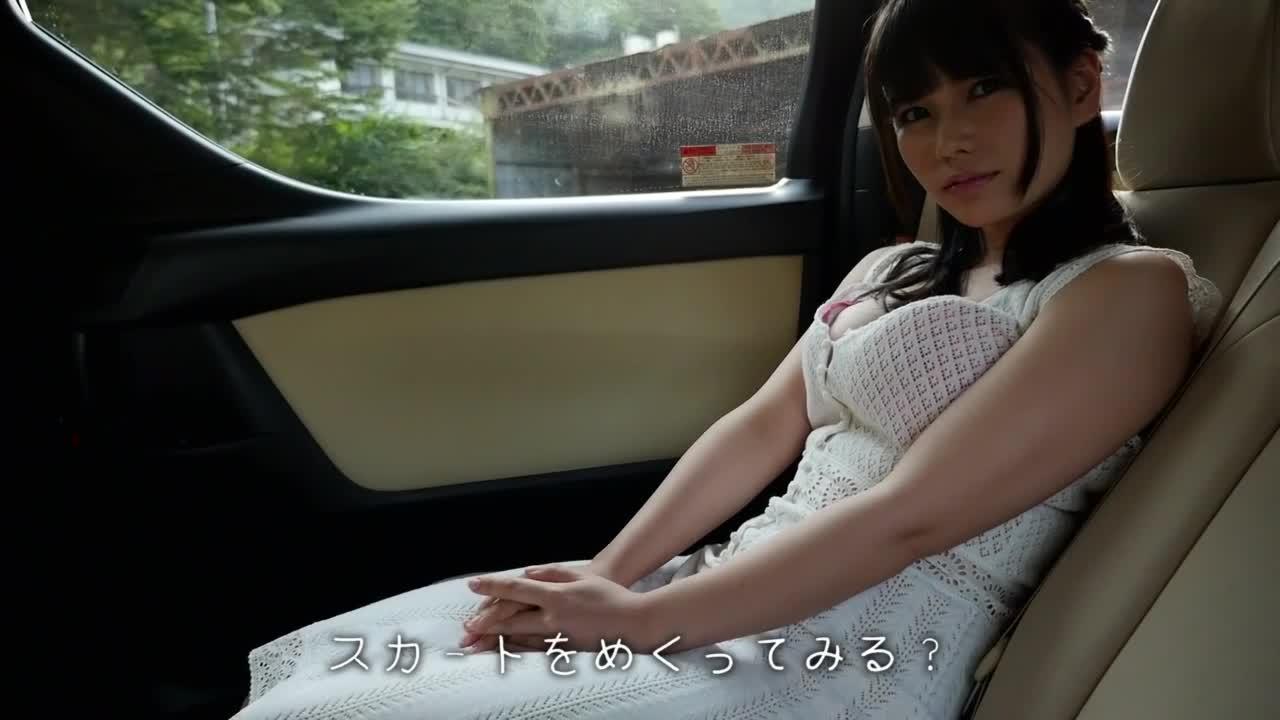 c5 - 新垣優香  ひとりだけの彼女