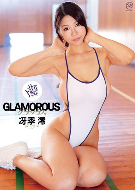 GLAMOROUS/冴季澪 パッケージ表