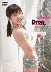Drop attractive 08 aya 黒宮あや