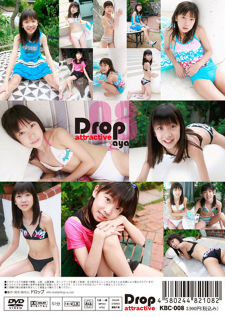 Drop attractive 08 aya:パッケージ裏