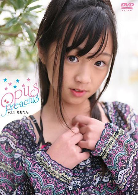 Opus precious vol.1 ももたん  アイドル 動画 お菓子系 OkashiK