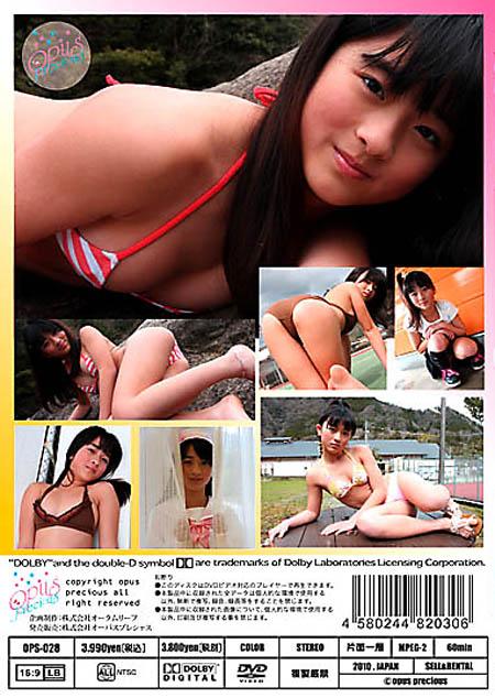 Opus precious vol.28 百恵ちゃん