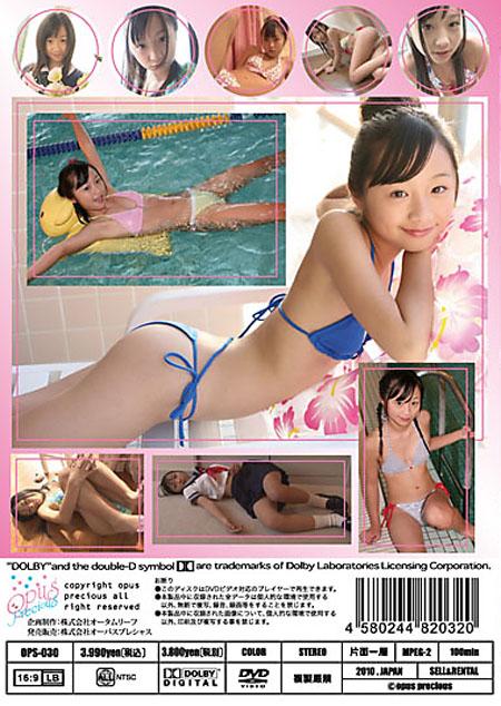 Opus precious vol.30 ももえたん:お菓子系アイドル:パッケージ裏