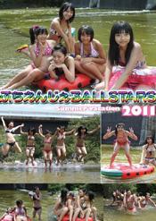 ぷちえんじぇる ALLSTARS 2011