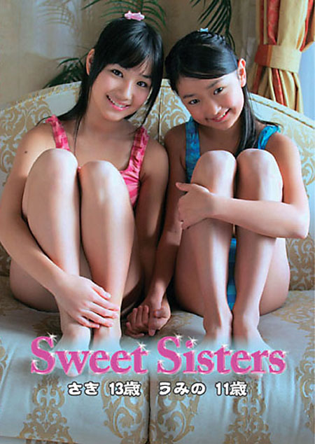 Sweet Sisters さき うみの:パッケージ表