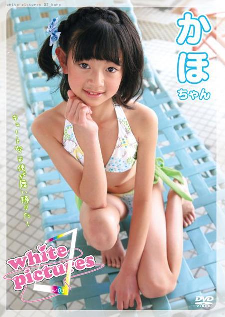 ホワイトピクチャーズvol.3  かほちゃん  アイドル 動画 お菓子系 OkashiK