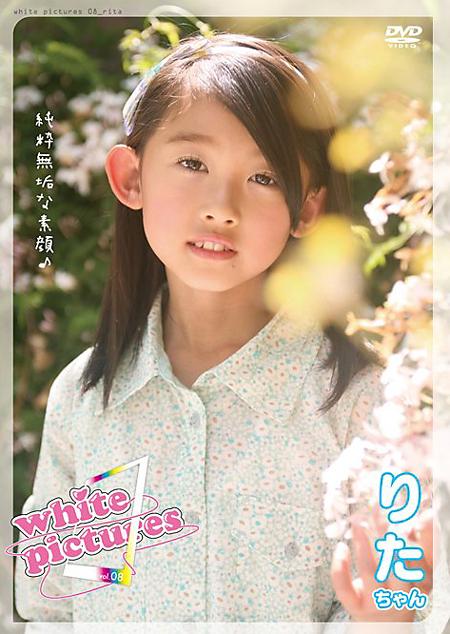ホワイトピクチャーズvol.08 りたちゃん  アイドル 動画無料サンプル、ダウンロード お菓子系 OkashiK