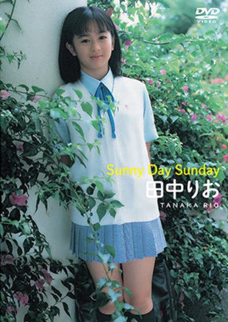 Sunny Day Sunday 田中りお パッケージ表
