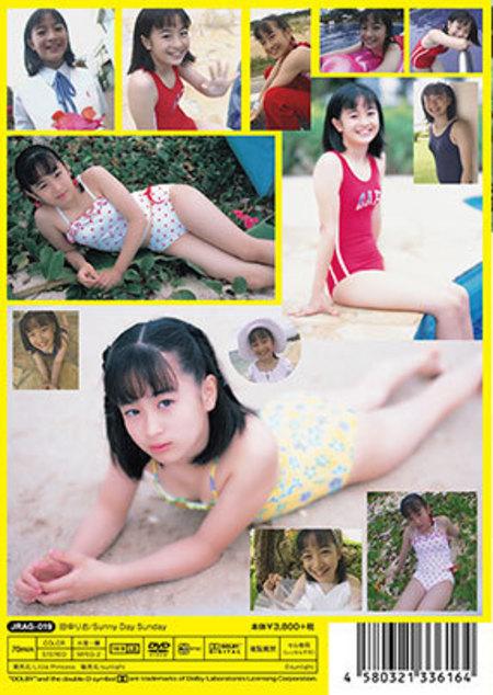 Sunny Day Sunday 田中りお|田中りお[お菓子系アイドル]<お菓子系アイドル配信委員会>