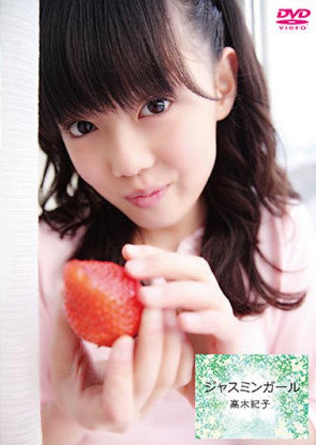 ジャスミンガール 高木紀子:パッケージ表