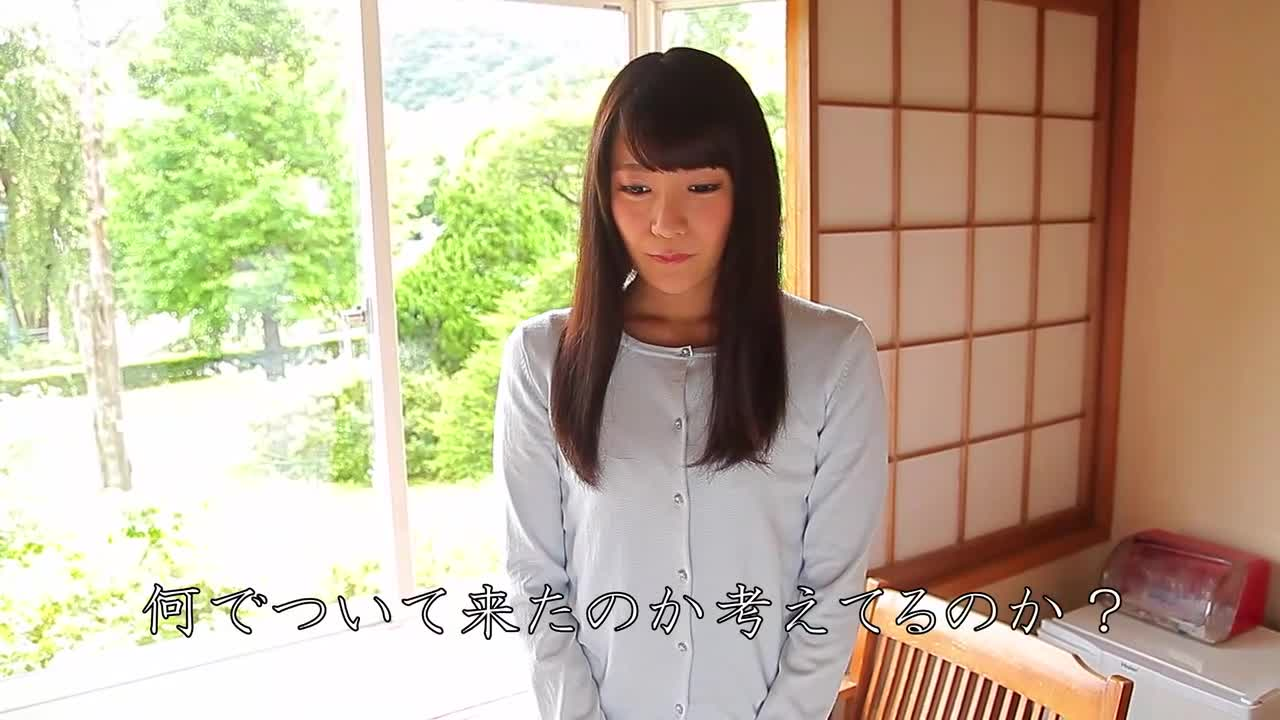 c5 - 従順願望/星乃まおり