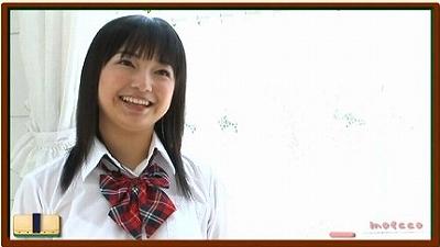 c16 - 蒼井菜芽 KISSの予感
