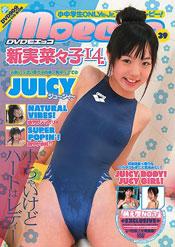 JUICY 新実菜々子
