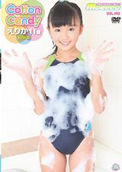 CottonCandy【主演:えりか】(再生時間:90分・ブランド:タスクビジュアル)