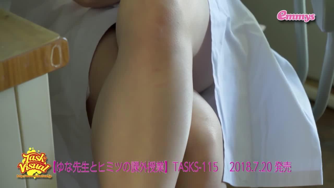 c16 - Hug me(ハートマーク)根岸莉彩