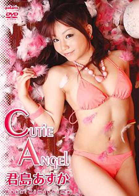 Cutie Angel/君島あすか|君島あすか[お菓子系アイドル]<お菓子系アイドル配信委員会>
