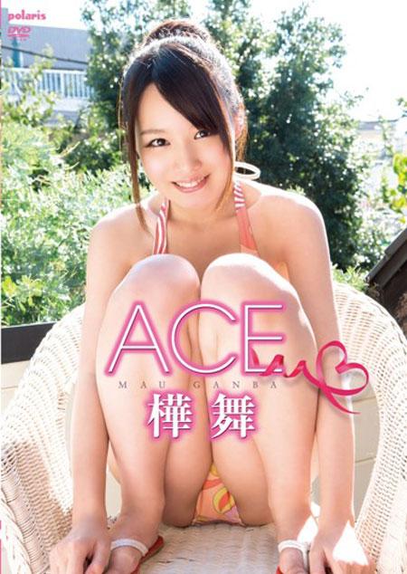 ACE/樺舞|[お菓子系アイドル]<お菓子系アイドル配信委員会>