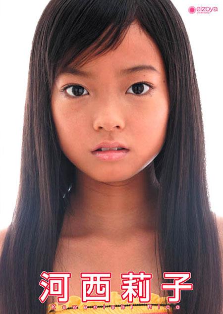 河西莉子さんの画像その56