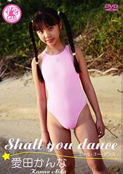 Shallyoudance【主演:愛田かんな】(再生時間:40分・ブランド:渋谷ミュージック)