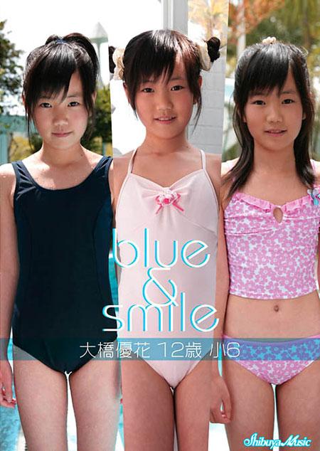 大橋優花 blue&smile パッケージ表