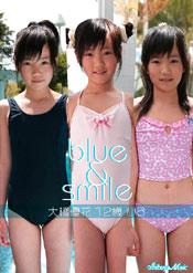 大橋優花blue&smile【主演:大橋優花】(再生時間:50分・ブランド:渋谷ミュージック)